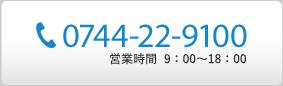 TEL:0744-22-9100