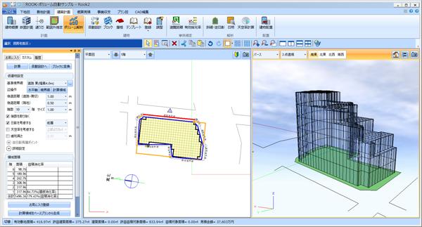 建物ボリュームを自動設計