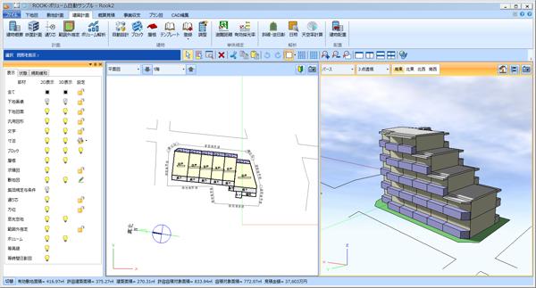 建物を自動設計