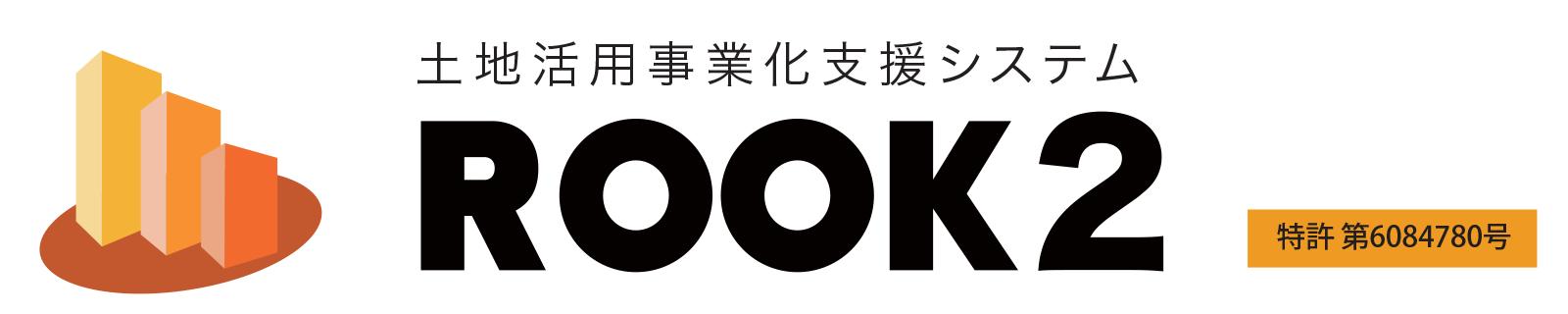 ROOK2